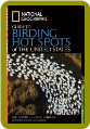 Guide to Birding Hot Spots of US
